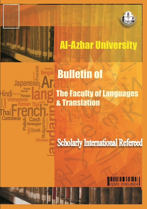 Bulletin of The Faculty of Languages & Translation